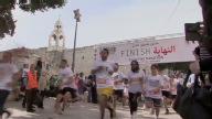 West Bank Marathon