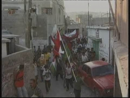 West Bank - Hebron Demo
