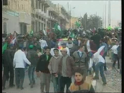 WEST BANK: HAMAS SUPPORTERS STAGE RALLY