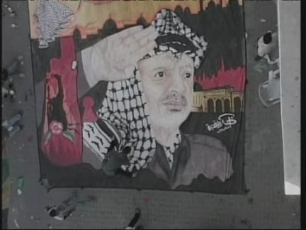 Middle East Gaza