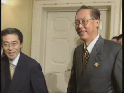 UK: LONDON: ASIAN LEADERS GATHER FOR ASEM CONFERENCE