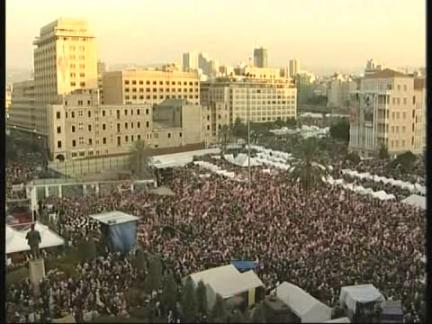 Lebanon Protest 3