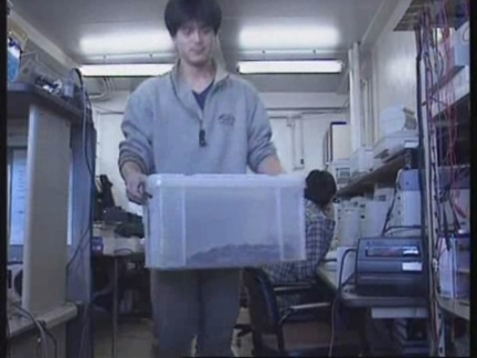 JAPAN: TOKYO: SCIENTISTS DEVELOPING CYBER BUGS