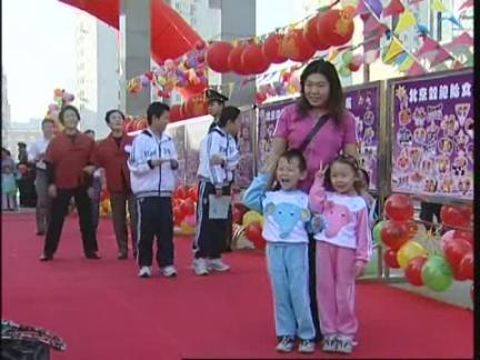 China Twins