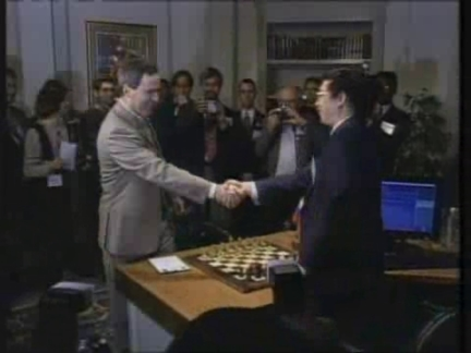 USA: CHESS CHAMPION GARY KASPAROV WINS 1ST GAME AGAINST COMPUTER