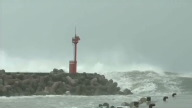 South Korea Typhoon
