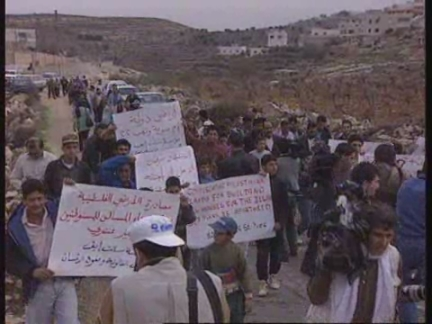 WEST BANK: PALESTINIANS PROTEST OVER EXPANSION OF SETTLEMENT AREA