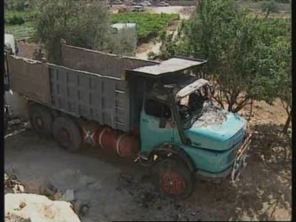 WEST BANK: NEW ROUND OF DEMOLITION DESTROYING PALESTINIAN HOMES