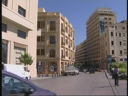 Lebanon Hariri 2