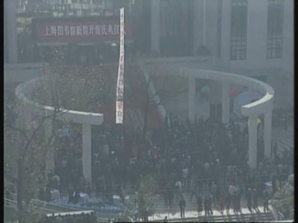 CHINA: SHANGHAI: 2ND LARGEST LIBRARY IS OPENED