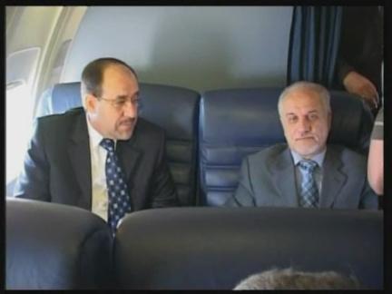 Turkey Iraq 2