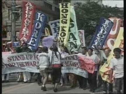 Philippines US Protest (V)