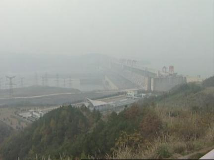 (HZ) China Dam