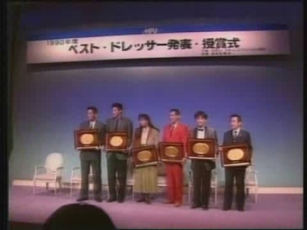 Japan - File footage of Hashimoto