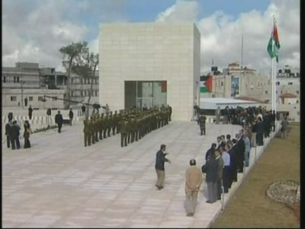 West Bank Arafat 2