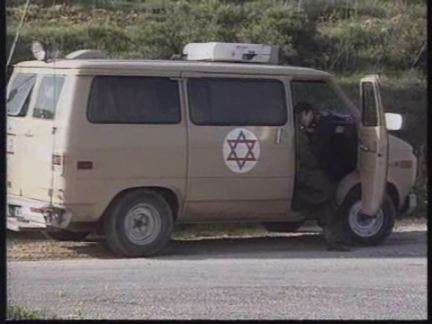 WEST BANK: ISRAELI SECURITY FORCES ROUND UP 300 PALESTINIANS