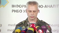 Ukraine Security
