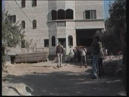Middle East: West Bank Killing