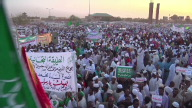 MEEX Sudan March