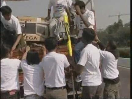 India Greenpeace