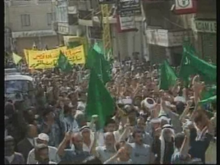 LEBANON: PALESTINIAN REFUGEES PROTEST
