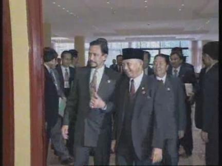 VIETNAM: ASEAN MEETING CLOSES