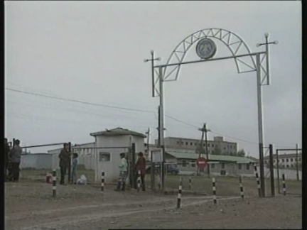 MONGOLIA: HUMAN RIGHTS CHIEF VISITS PRISONS