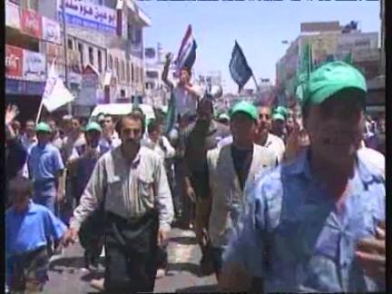 West Bank Hamas 2