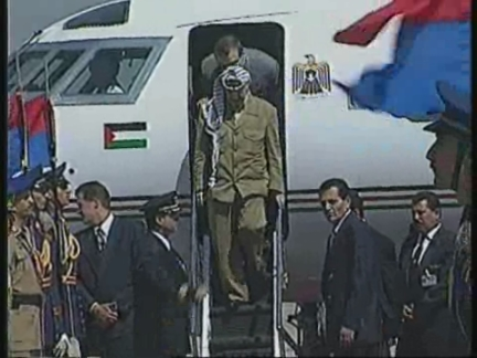"""EGYPT: COLLAPSE OF PEACE PROCESS """"A GRAVE THREAT"""""""