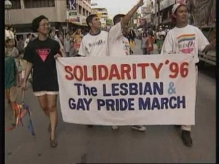 PHILIPPINES: MANILA: INTERNATIONAL GAY PRIDE MONTH CELEBRATIONS
