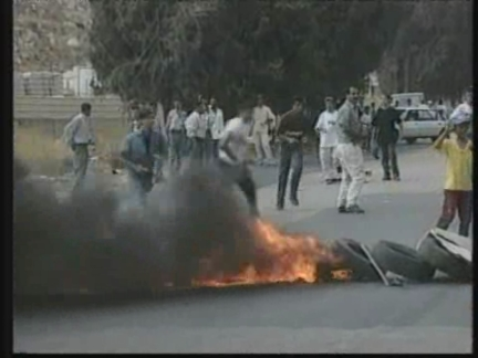 WEST BANK/GAZA: DEMONSTRATIONS AGAINST MIDDLE EAST PEACE TALKS (2)