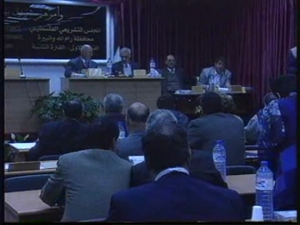 WEST BANK: KNESSET MEMBERS ATTEND PALESTINIAN LEGISLATIVE COUNCIL