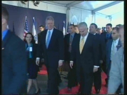ISRAEL: CLINTON IN ISRAEL TO SAVE PEACE PROCESS UPDATE