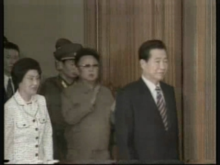 SOUTH KOREA: PRESIDENT KIM DAE-JUNG RETURNS