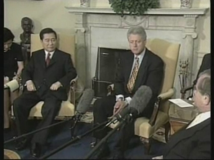 USA: PRESIDENT OF SOUTH KOREA KIM DAE JUNG VISIT
