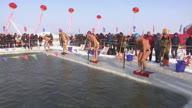 HZ China Harbin Ice Swimming