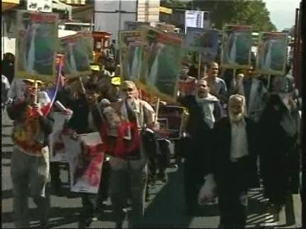 Iran Al Quds 3