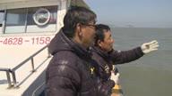 ++South Korea Ferry