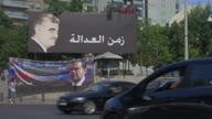 MEEX Lebanon Hariri Tribunal