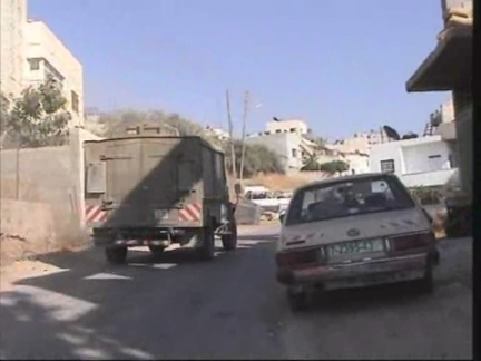 West Bank Jenin Clashes