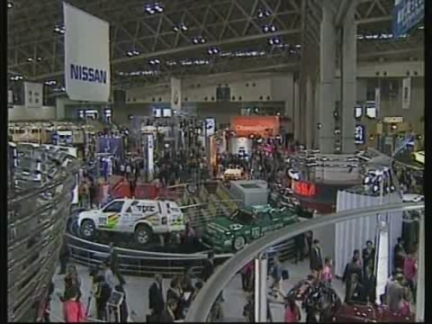 JAPAN: TOKYO MOTOR SHOW: ENVIRONMENTALLY FRIENDLY CARS PREVAIL