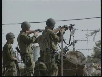 West Bank -  West Bank clashes