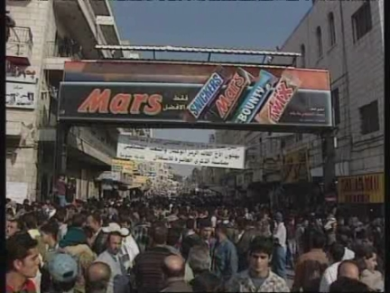 WEST BANK: RALLIES TO COMMEMORATE PLO ANNIVERSARY
