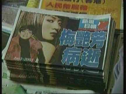 Hong Kong Singer 2