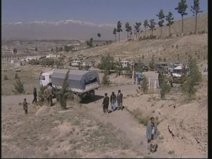 Afghanistan Mines