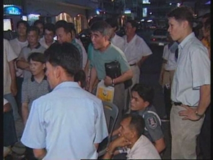 THAILAND: POLICE CRACKDOWN ON WORLD CUP SOCCER GAMBLING
