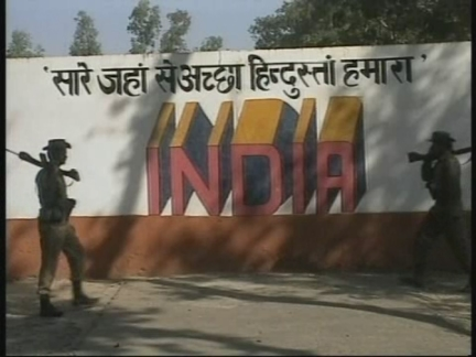 India Tension
