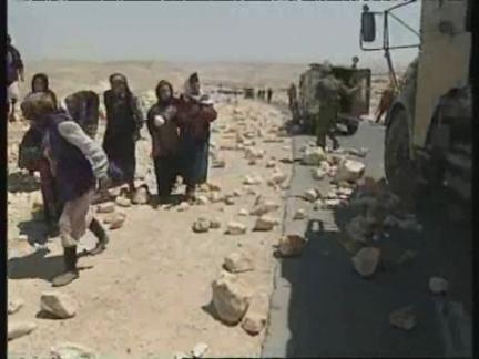 WEST BANK: ISRAELI SOLDIERS CLASH WITH BEDOUIN ARABS