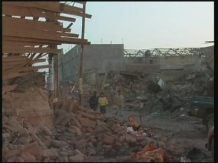 Peru Quake 2