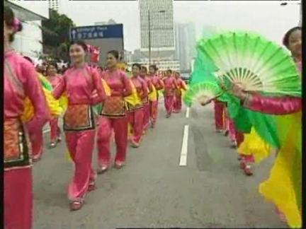 HONG KONG: CHINESE NEW YEAR PARADE